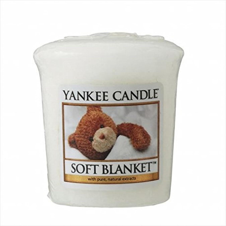 ボイド王位修士号カメヤマキャンドル( kameyama candle ) YANKEE CANDLE サンプラー 「 ソフトブランケット 」