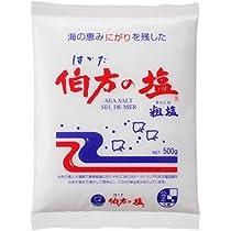 伯方塩業 伯方の塩 粗塩 500g ×20セット