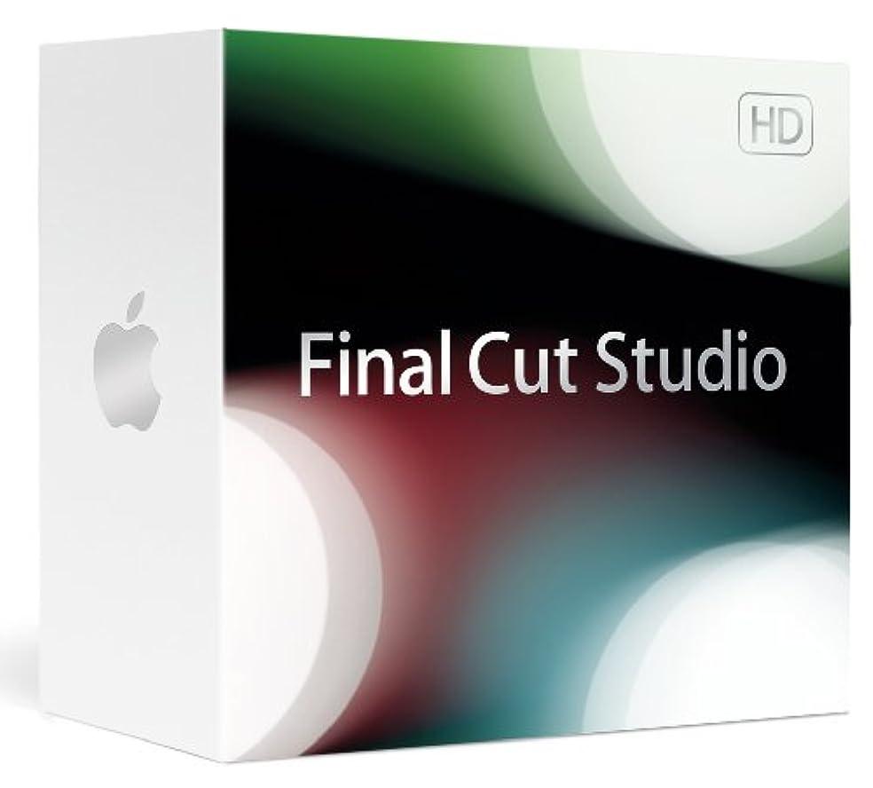 損失水曜日詳細な◆日本語対応◆Apple Final Cut Studio HD ●通常版●輸入版●