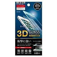 iPhone7/6s/6ガラスフィルム 4.7インチ対応 Premium Style 液晶保護ガラス 3Dフレーム全面保護 光沢 ホワイト