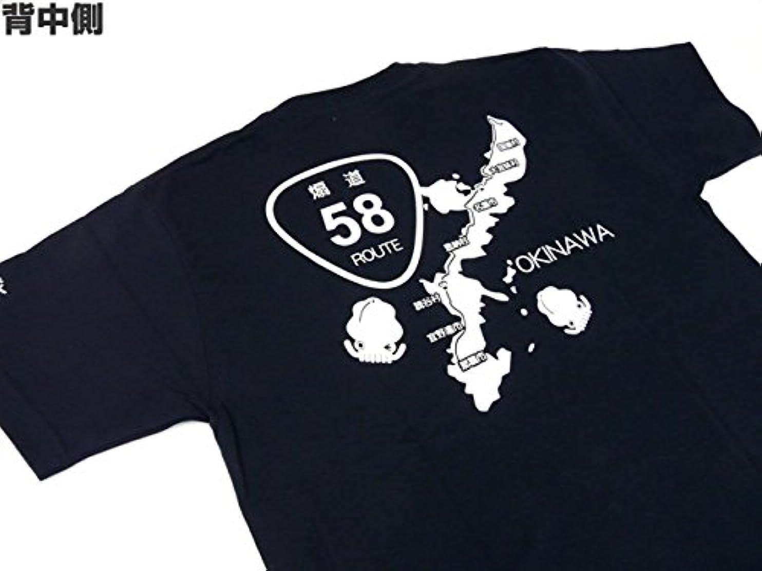 荒涼とした匿名涙が出るあおりねっとオリジナルTシャツ(煽道沖縄バージョン)ネイビー M