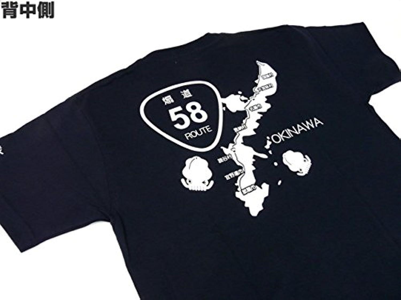 あおりねっとオリジナルTシャツ(煽道沖縄バージョン) ネイビー S