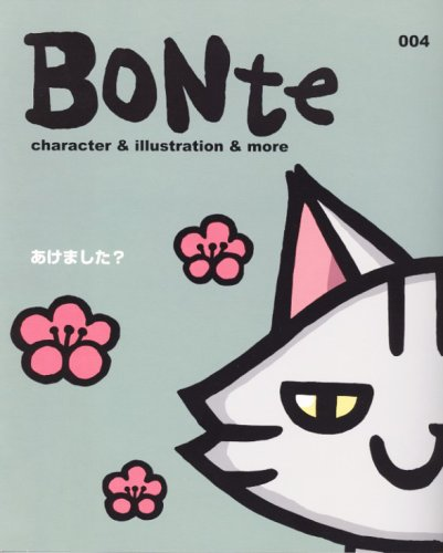 BONte―Character & illustration & more (004)の詳細を見る