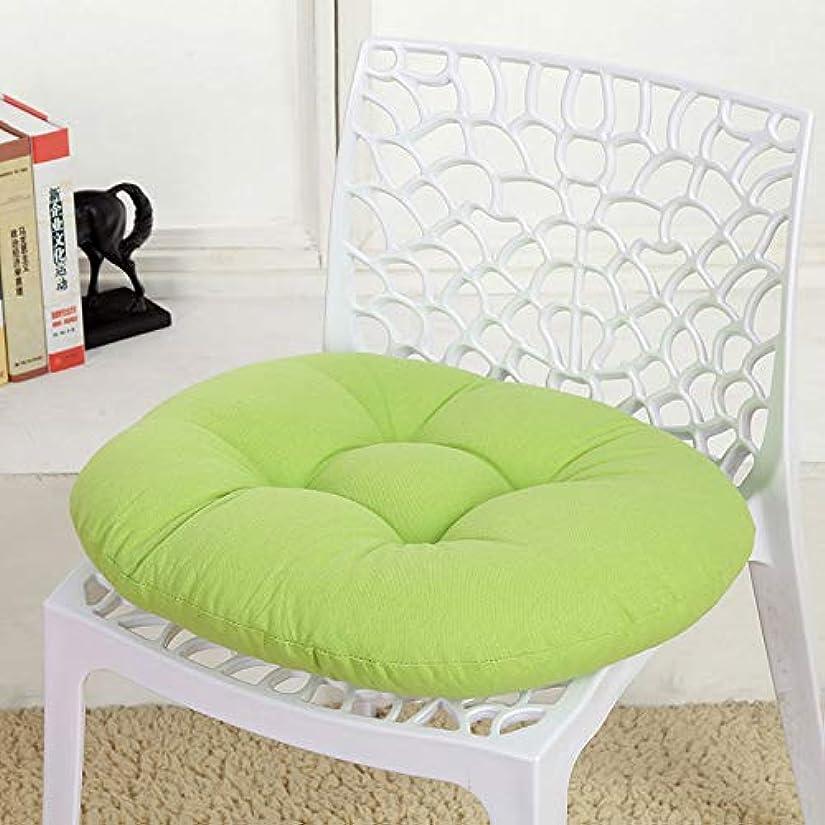 花弁不安強風SMART キャンディカラーのクッションラウンドシートクッション波ウィンドウシートクッションクッション家の装飾パッドラウンド枕シート枕椅子座る枕 クッション 椅子