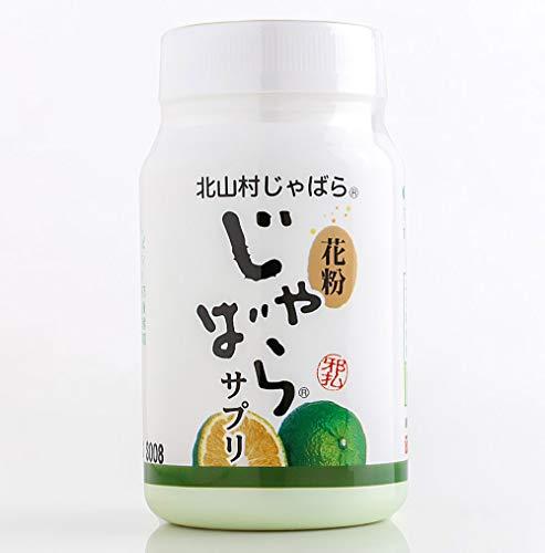 花粉じゃばらサプリ:奇跡の柑橘ジャバラに青ミカン成分を凝縮 1か月分270粒