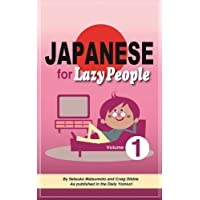 Japanese for Lazy People Volume 1 (English Edition)