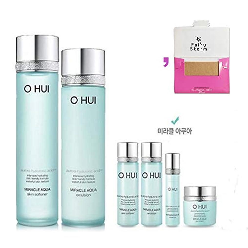 噂改善ベルベット[オフィ/O HUI]韓国化粧品LG生活健康/O HUI MIRACLE AQUA SPECIAL SET/ミラクルアクア2種セット+[Sample Gift](海外直送品)
