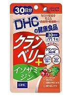 クランベリー+イソサミジン 30日分