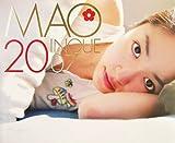 写真集 井上真央2007 [単行本] / 井上真央, 樂滿直城 (著); PPM (刊)