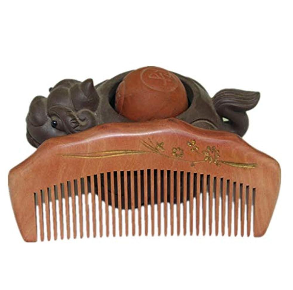 犬手綱公平ウッドファイン歯帯電防止マホガニー櫛ヘッドマッサージ木製の櫛