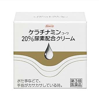 【第3類医薬品】ケラチナミンコーワ20% 尿素配合クリーム 60g