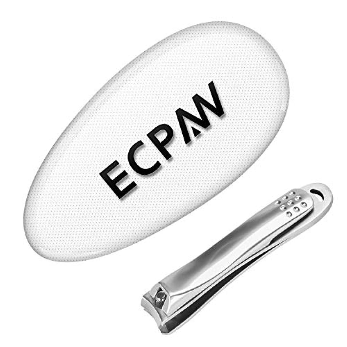 クリーク比喩待つECPAW ガラス製 かかと削り かかとやすり かかと磨き 角質除去 足 角質ケア ヤスリ 足裏 踵 フットケア 丸洗いOK 爪切り付き