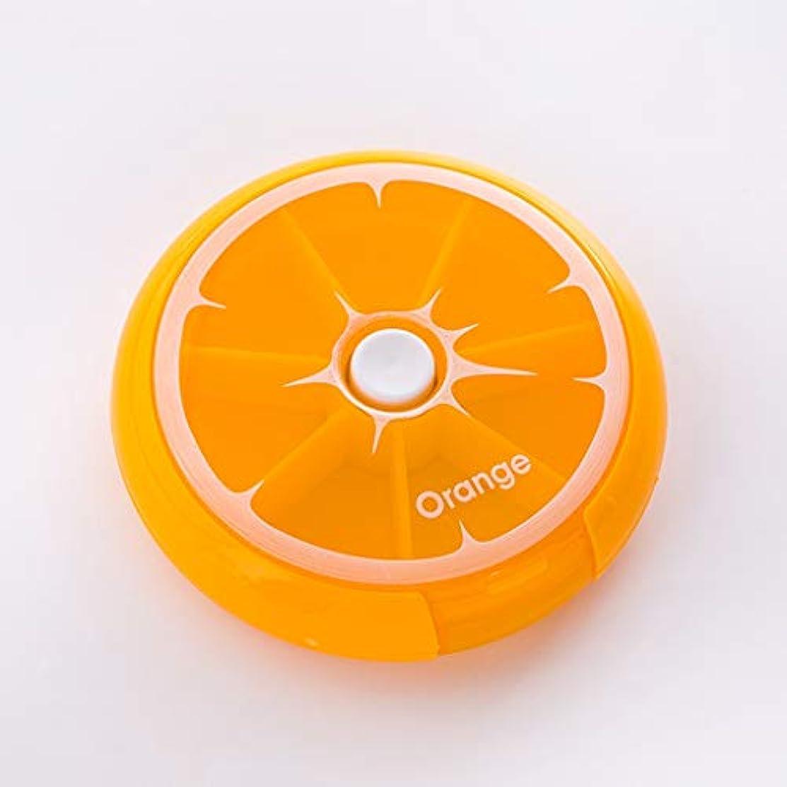 役割形空白一週間ピルボックスポータブルピル薬包装薬収納ボックスかわいいビタミンボックス小キャリー 薬箱 (Color : Orange, Size : 9cm×2cm)