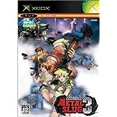 メタルスラッグ3 (Xbox)