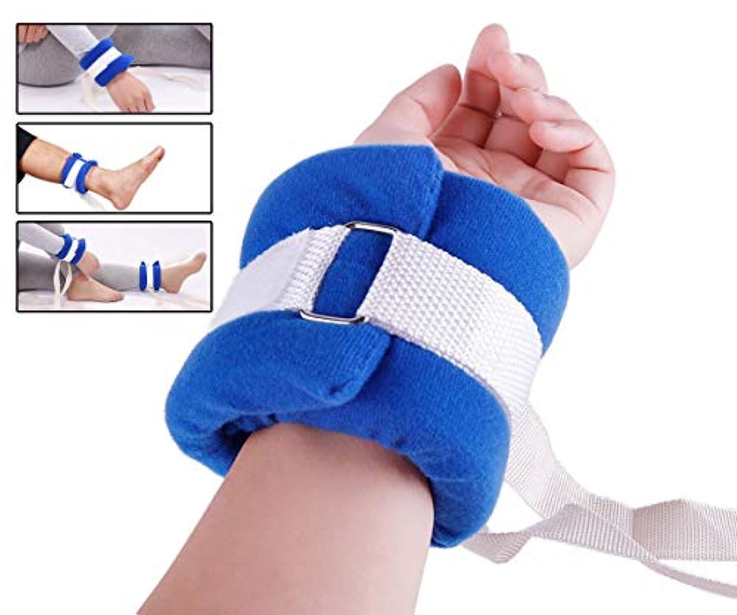 発生器染料項目コントロールリムホルダー - 4本入患者調節可能な肢ホルダー - クイックリリースハンドまたはフィートユニバーサルコンストレイントコントロール(青)