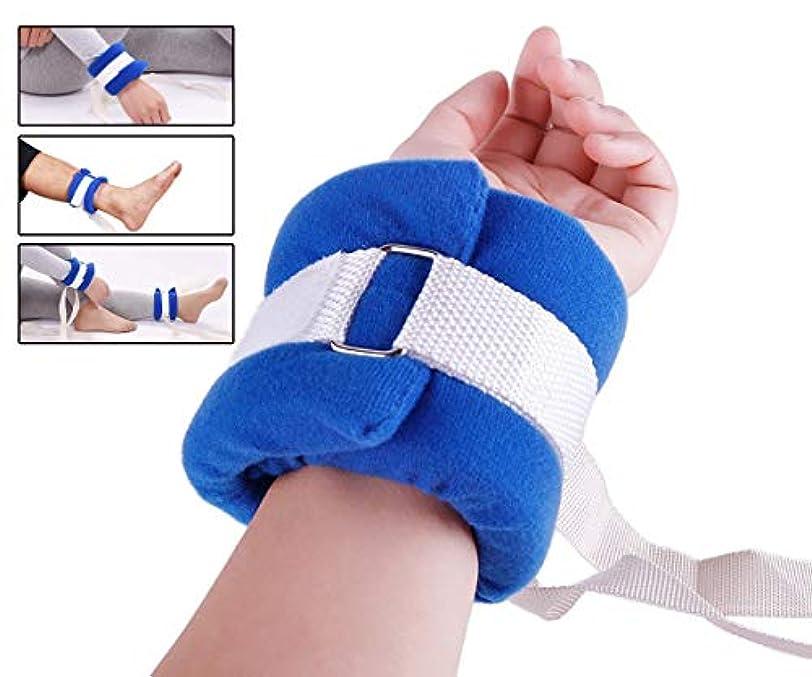 サポート理論商人コントロールリムホルダー - 4本入患者調節可能な肢ホルダー - クイックリリースハンドまたはフィートユニバーサルコンストレイントコントロール(青)