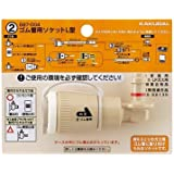 カクダイ 587-004 ゴム管用ソケットL型 ホワイト