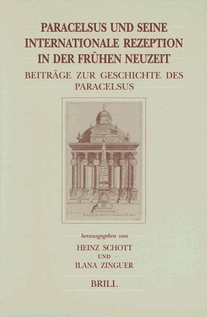 混合した対応するスカートParacelsus Und Seine Internationale Rezeption in Der Fruhen Neuzeit (Brill's Studies in Intellectual History)