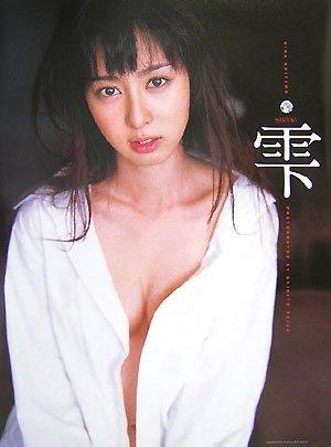 秋山莉奈写真集「雫 -しずく-」
