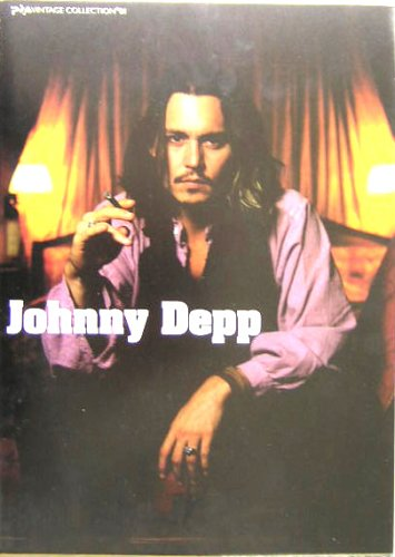 Johnny Depp (PIA VINTAGE COLLECTION〈01〉)