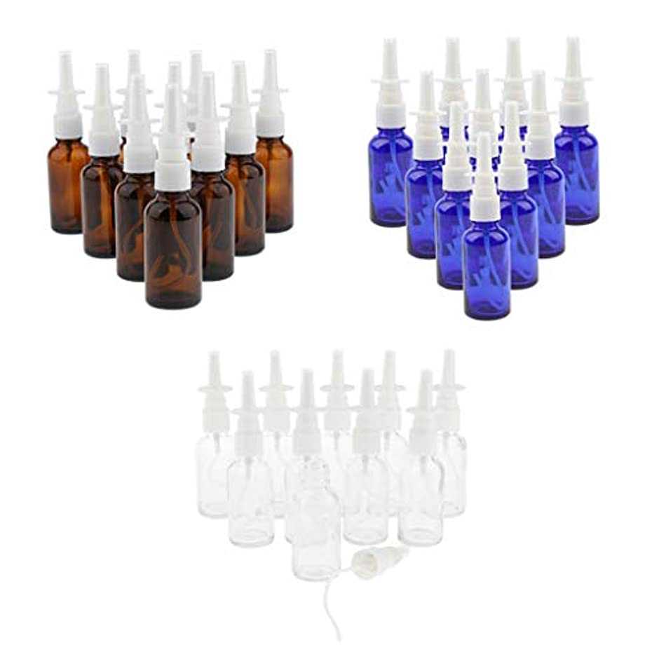 パパ幸運なことに学ぶ点鼻スプレーボトル 鼻スプレーボトル スプレーボトル 空容器 ガラスボトル 30mL 約30本