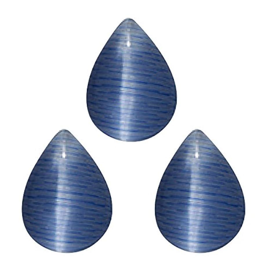 描く静脈自由キャッツアイ ドロップ(20個) ブルー