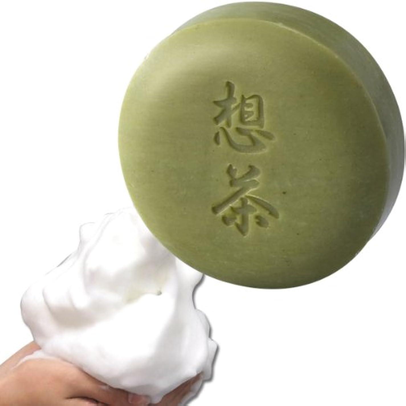 影響力のある神の再生可能想茶石鹸 100g(お茶屋さんが作ったお茶石鹸)