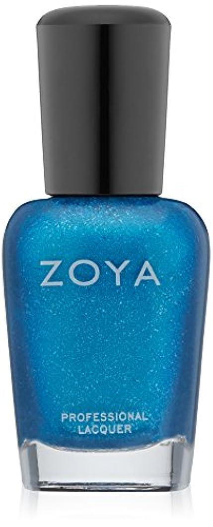 活性化汚い接地ZOYA ゾーヤ ネイルカラー ZP792  OCEANE オセアンヌ 15ml 2015 PARADISE SUN Collection トゥルーターコイズ パール 爪にやさしいネイルラッカーマニキュア