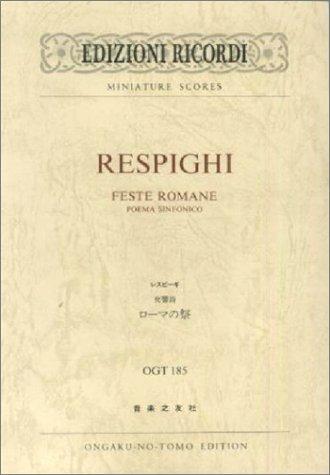 OGT-185 レスピーギ 交響詩 ローマの祭 (Edizioni Ricordi miniature scores)