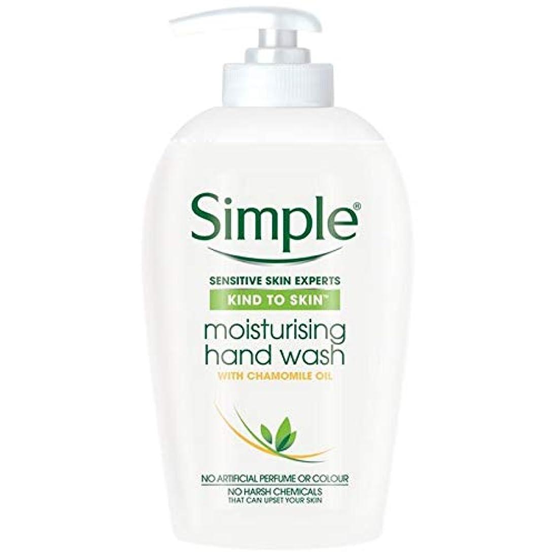 対話リズムデッドロック[Simple ] 肌の保湿手洗いの250ミリリットルに簡単な種類 - Simple Kind to Skin Moisturising Handwash 250ml [並行輸入品]