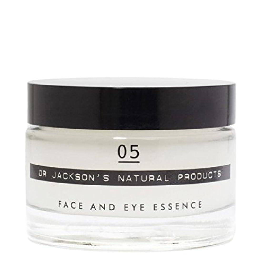 落ち着く荒らすカートンジャクソンの05顔や目の本質50ミリリットル x4 - Dr Jackson's 05 Face and Eye Essence 50ml (Pack of 4) [並行輸入品]