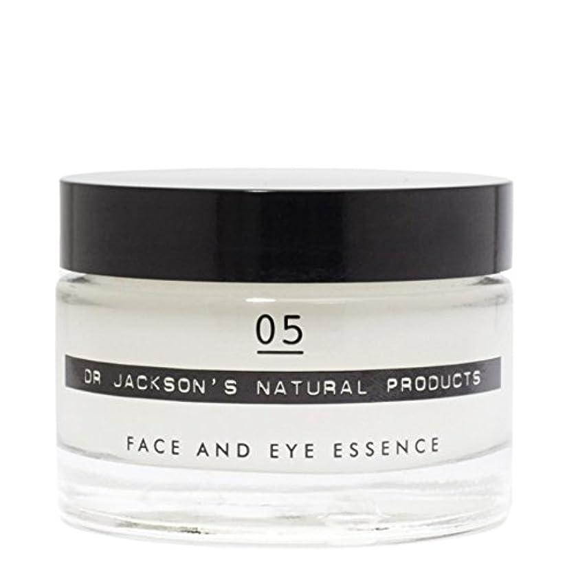 独立した快適債務ジャクソンの05顔や目の本質50ミリリットル x2 - Dr Jackson's 05 Face and Eye Essence 50ml (Pack of 2) [並行輸入品]