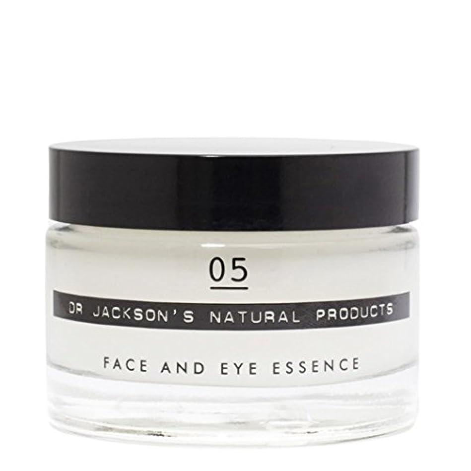 死んでいる頬逸脱ジャクソンの05顔や目の本質50ミリリットル x4 - Dr Jackson's 05 Face and Eye Essence 50ml (Pack of 4) [並行輸入品]
