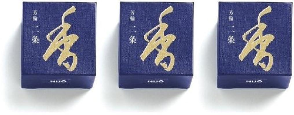 送金準備めんどり松栄堂 芳輪 二条 渦巻き型 10枚入 3箱セット
