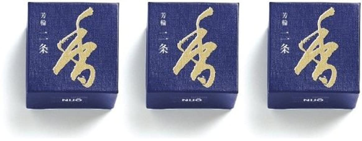 野生限りなくマイコン松栄堂 芳輪 二条 渦巻き型 10枚入 3箱セット