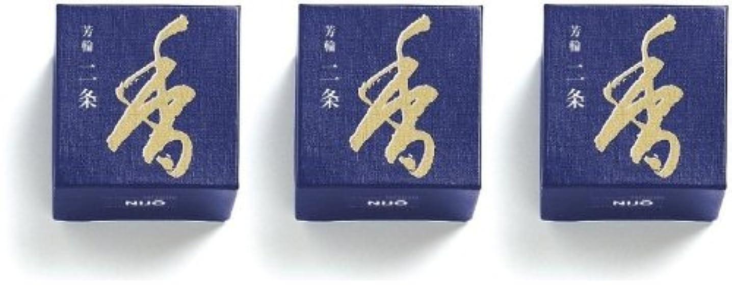 無能ラッチ詳細な松栄堂 芳輪 二条 渦巻き型 10枚入 3箱セット