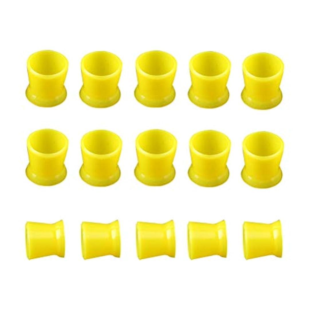 Healifty 300PCSシリコーンタトゥーインクカップ使い捨てマイクロブリーディングピグメントキャップホルダーコンテナ永久的なまつげメイクアップ眉(イエロー)
