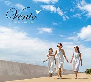 ヴェント VENTO