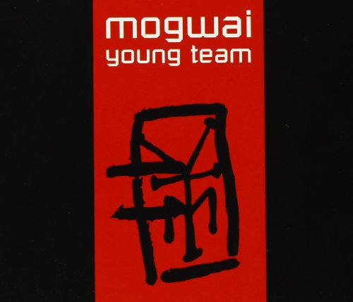 Young Teamの詳細を見る