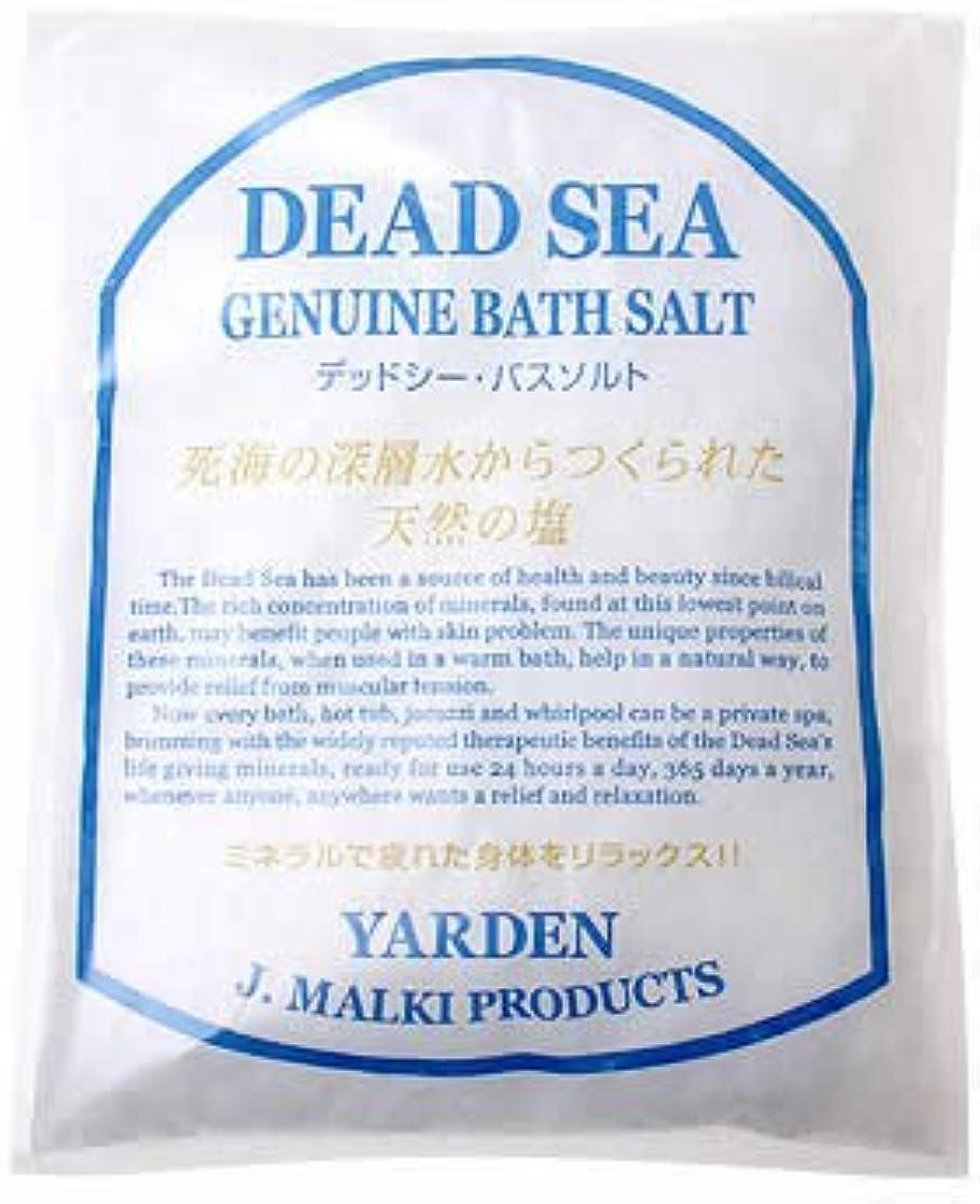 見かけ上ペデスタル検査官J.M デッドシー?バスソルト(GENUINE BATH SALT) 100g