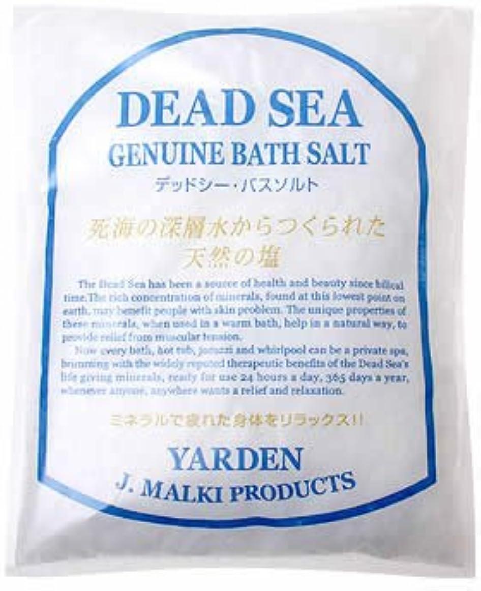 熱心なキャンドル戦士J.M デッドシー?バスソルト(GENUINE BATH SALT) 100g