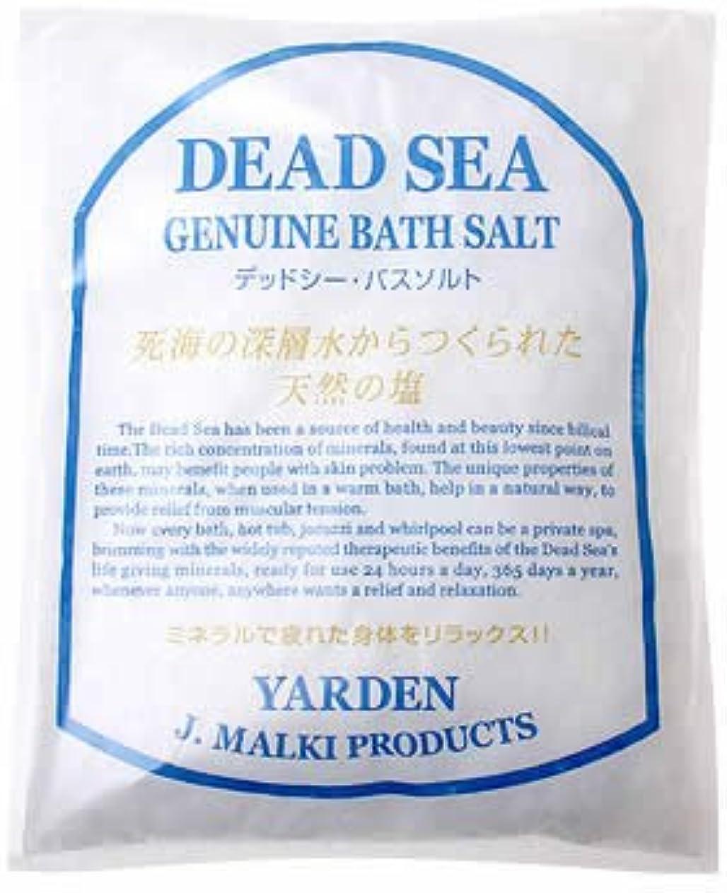 ウィスキー気づく極端なJ.M デッドシー?バスソルト(GENUINE BATH SALT) 100g