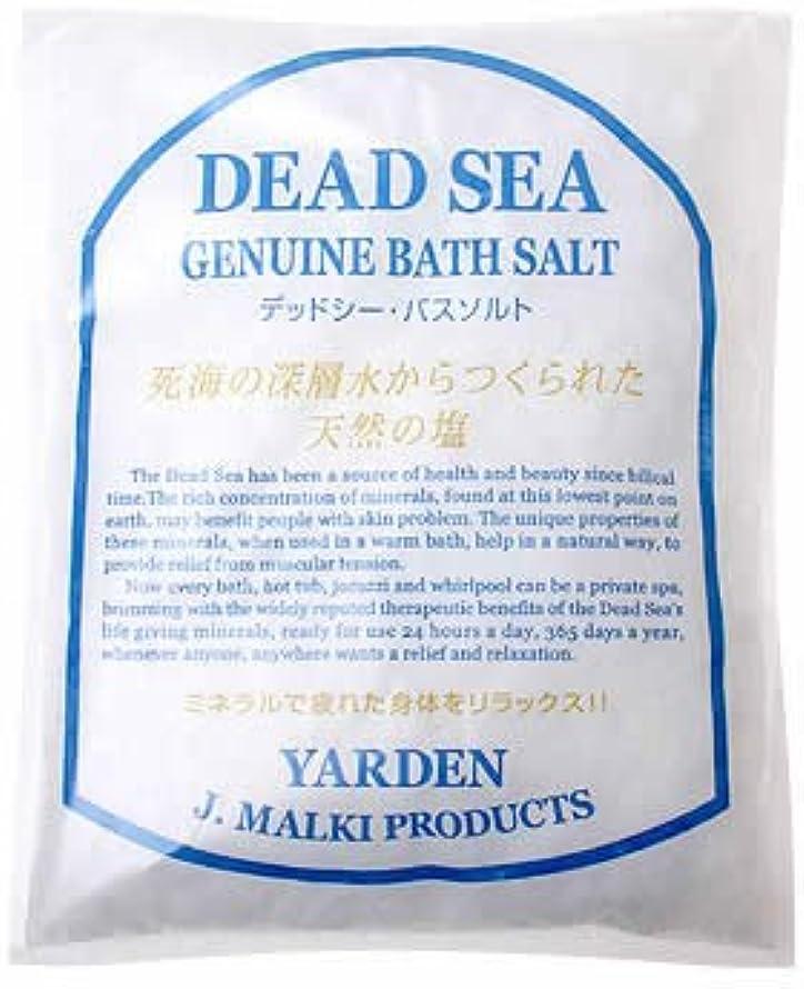 データエジプト人アルコーブJ.M デッドシー?バスソルト(GENUINE BATH SALT) 100g