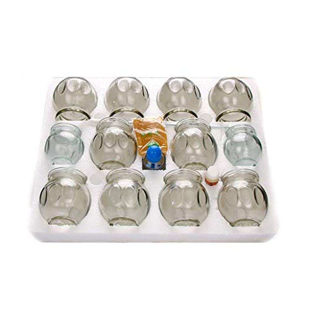 プレーヤー汚いタンカーフィンガーグリップ付きガラスファイヤーカップファイヤーグラスカッピングセットプロフェッショナル品質の厚い防爆 (Size : 12 Jar)