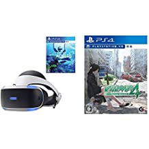 PlayStation VR PlayStation Camera 同梱版 + PlayStation VR WORLDS + 絶体絶命都市4Plus -Summer Memories- セット