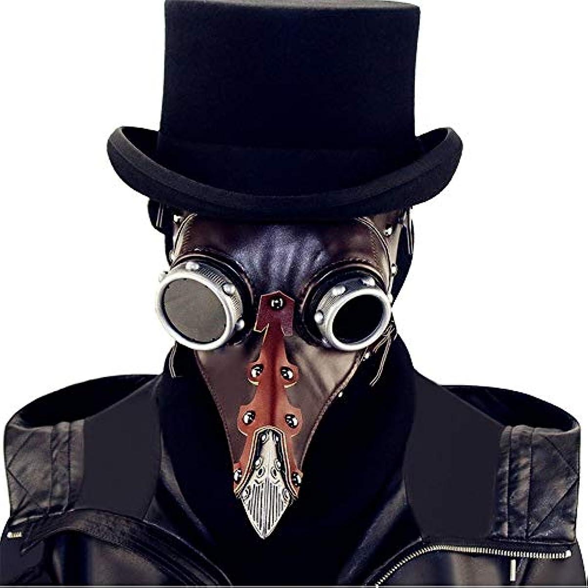 実験をするリレー背の高いスチームパンクなハロウィーンペストビークドクターマスク