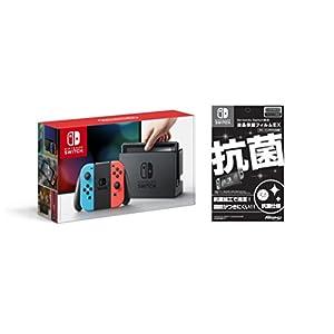任天堂 プラットフォーム: Nintendo Switch(7)新品:   ¥ 38,000 42点の新品/中古品を見る: ¥ 13,686より