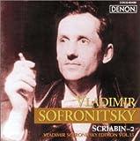 ウラジミール・ソフロニツキー エディション Vol.15 スクリャービン 2