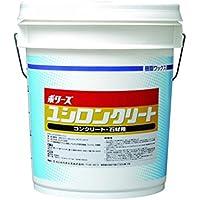 ユシロ化学工業 コンクリート用樹脂ワックス ユシロ クリート 18L