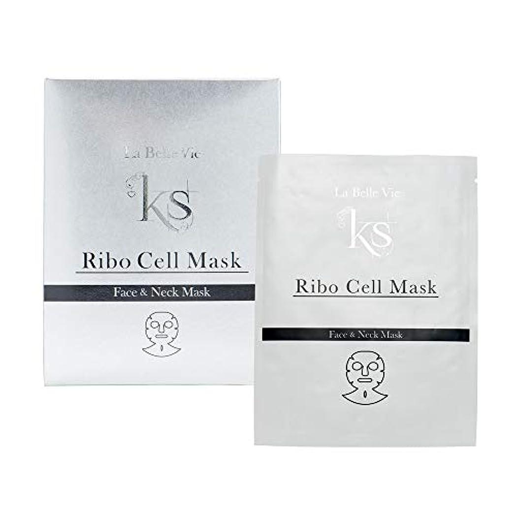 噛むマスタードティッシュリボーセルマスク Ribo Cell Mask〈シートマスク〉30mL×5袋